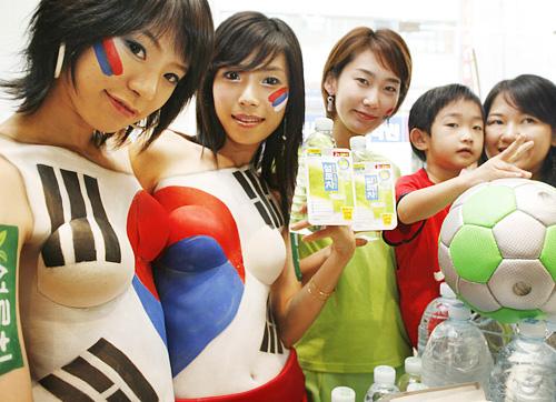 english chosun media photo news 200606 200606110004_00 jpg