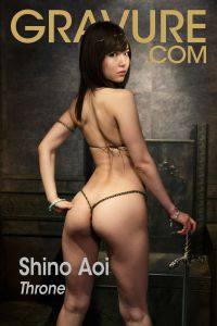 gravure tour pages SHINO-AOI-06 php