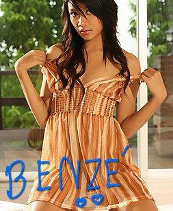 thaicuties net nats 310708_benze_pharda_6 5