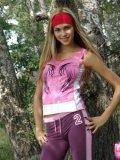 http://www.lauraloveskatrina.com/galleries/katrina/tree_trunk_katrina/teen-ass/